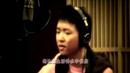 刘嘉亮 - 妈妈你辛苦了
