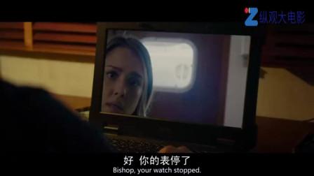 机械师:杀手和被绑架的女友开视频,杀手一眼就认出了位置!