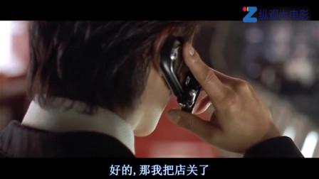 这才是韩国犯罪电影!精彩刺激过瘾,遇到闹事者,一个字!