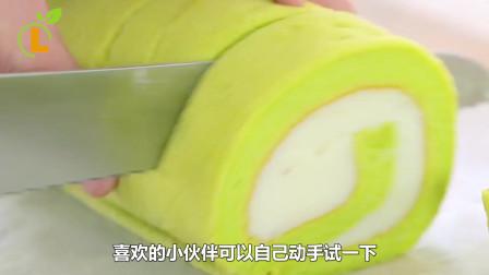 玲玲农家菜:教你制作菠菜芒果蛋糕卷,你学会了吗?