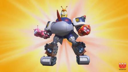 爆笑虫子机甲战队合体变身变形金刚!爆笑虫子游戏