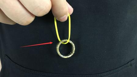 没有任何缺口的戒指,如何才能穿越橡皮筋?看完后我服了