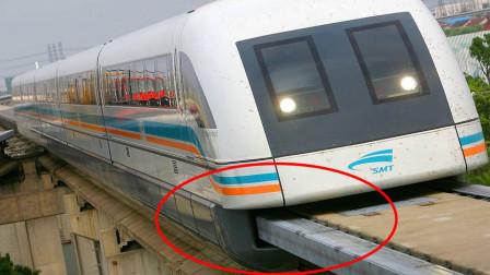 磁悬浮列车速度比高铁快,为什么没有普及?却大力发展了高铁