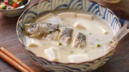 这样做的鲫鱼汤,才是100%奶白色啊