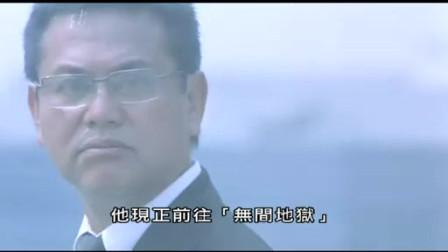 精装追女仔2004:陈百祥去见叶sir最后一程 啊?叶sir了?不是,比更惨 去了无间地狱
