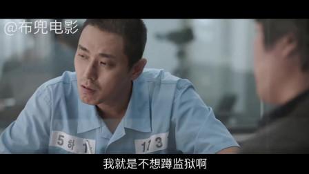 韩国犯罪电影(根据真实事件改编)因过于真实上映前遭受害者家属抵制!