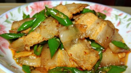 回锅肉正宗家常做法,油而不腻,味道醇厚,吃一次就上瘾!