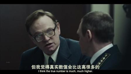高分美剧《切尔诺贝利》,专家对苏联严肃警告核辐射的危险性