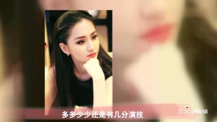 黄晓明、周杰伦追求都被拒绝她现在资产过亿, 如今却无人敢娶