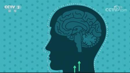 什是神经性头痛?导致头部神经出问题的,是这2个原因!