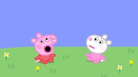 小猪佩奇:佩奇和苏西会哭,会打嗝,还会哈哈笑!