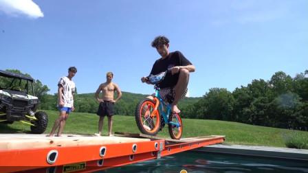 熊孩子挑战水上自行车,获胜者奖励1万美元!网友:才开始就结束