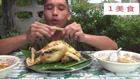 1美食,泰国吃播胡子哥吃隔水蒸鸡,大鸡腿蘸酱吃,大口吃肉感觉真好