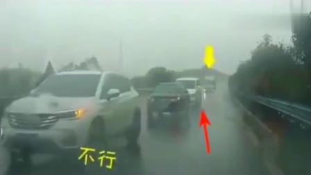 高速路上女司机掉头逆行,车内对话精彩,网友:研究生吧!