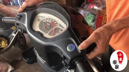 摩托车维修技术,仪表盘盖拆卸,想学的学徒就要仔细看!