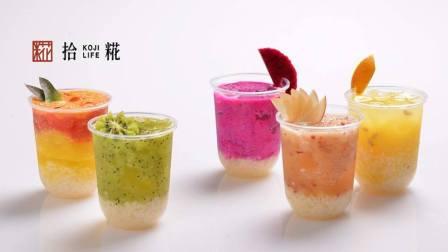 「拾糀商号 KOJI LIFE」台湾首家日本甘糀调饮专门店开幕