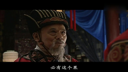 看看徐阶与胡宗宪的对话,张居正写给海瑞的信,这剧台词可真棒!
