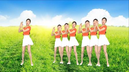 广场舞《亲密接触》32步简单舞蹈,英文健身操!