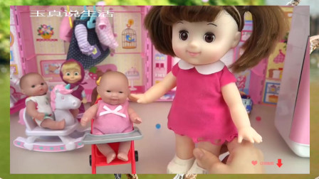 【宝宝玩具 玩偶 过家家】Masha and Baby doll baby sitter Orbee