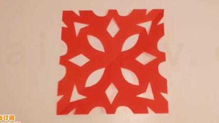 儿童剪纸视频教程,如何剪杯垫_四角折剪,儿童剪纸大全