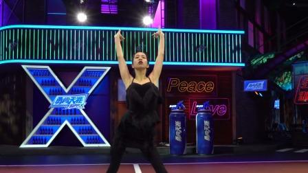 这!就是街舞 第二季 100进50范范 黑天鹅华丽变装秀