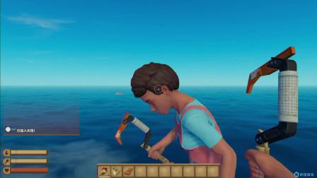"""木筏求生Raft,两个人的海上漂流,在海中央还有鲨鱼当""""宠物"""""""
