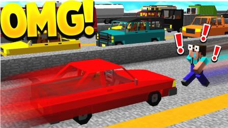 我的世界:在行驶的汽车上跑酷!一不小心就会被撞!