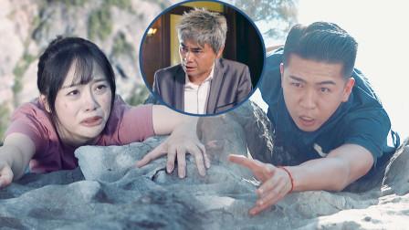 陈翔六点半:他想要用亿万身家换回一条腿,能成功吗?