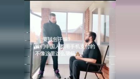 """洋女婿教自己的弟弟讲中文,连顺口溜都""""安排""""上了"""