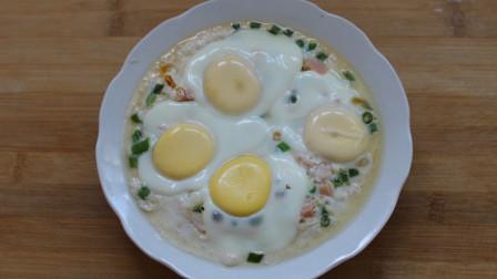懒人版卧鸡蛋,做法超级简单,特别香嫩!