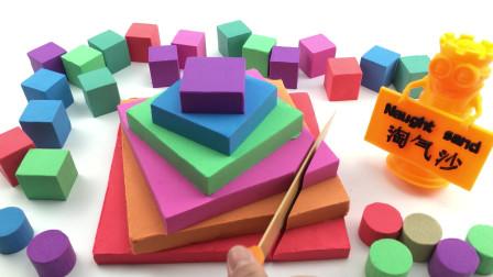 太空沙制作正方形彩虹蛋糕,颜色搭配太美了,让宝宝开发想象力