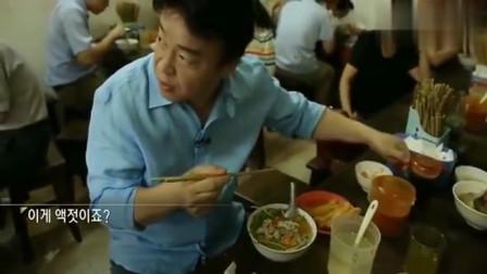 白钟元_ 美食家白钟元排这么长的队_就为吃一碗这个面_到底有多好