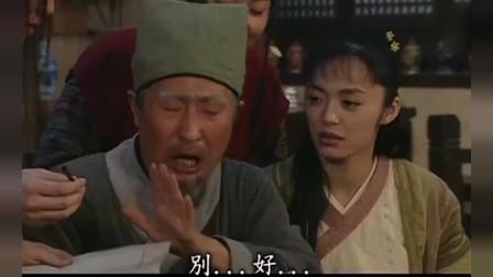 武林外传:老神棍轻轻松松就把秀才骗了,笑点十足!