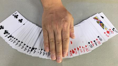 魔术揭秘:为什么手一摸,54张牌瞬间变成同一张牌?方法特简单