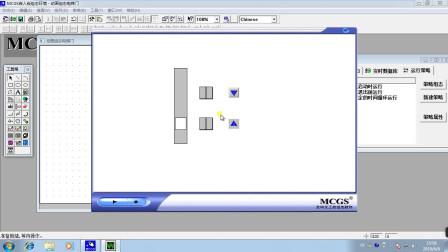 mcgs两层电梯组态动画