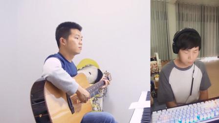 【琴侣】吉他弹唱《你的姑娘》