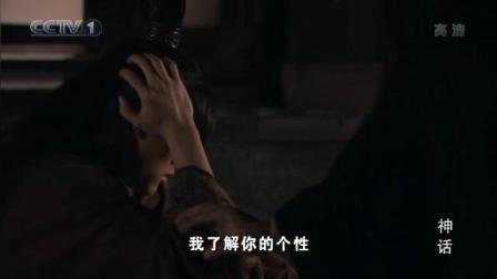 神话 第23集-娱乐-高清正版视频在线观看–爱奇艺2