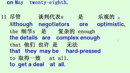 新概念英语第四册 第8课03
