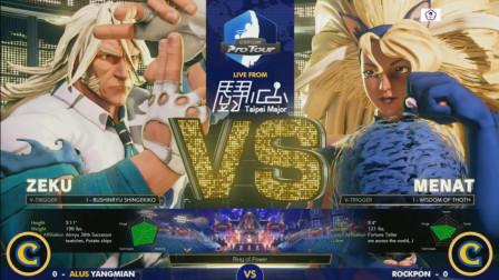 街霸5:中国最强是空玩家对战台北洛克胖,猫女的服装很亮眼