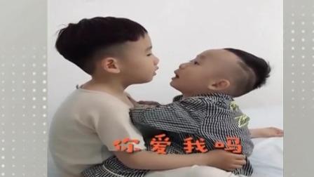 大宝二宝对话 东北腔诉兄弟情 每日新闻报 20190608 高清版
