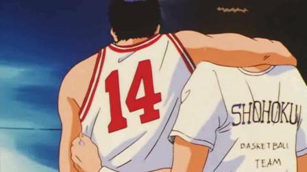"""灌篮高手""""有你在,真好啊""""-三井寿的心都化了!"""
