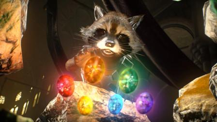 漫威英雄格斗:打败了终极奥创,火箭浣熊意外发现6颗无限宝石