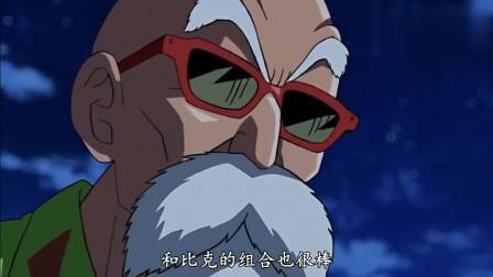 龙珠超:悟饭竟要打他老爸,也不怕天打雷劈,琪琪知道了要哭死