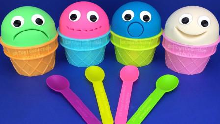 4种颜色玩DOH冰淇淋杯PJ口罩Chupa Chups惊喜玩具Lol Kinder惊喜蛋