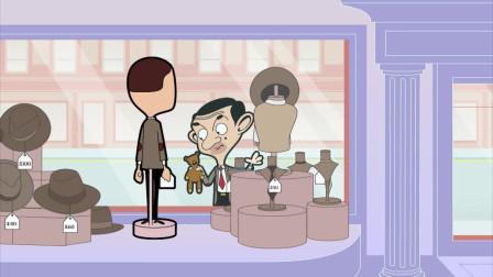 《憨豆先生》搞笑版 第103集