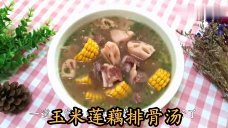 """大厨教你一道""""玉米莲藕排骨汤""""家常做法,无论炖什么排骨汤,都不要直接下锅炖,否则汤又浑又难喝"""