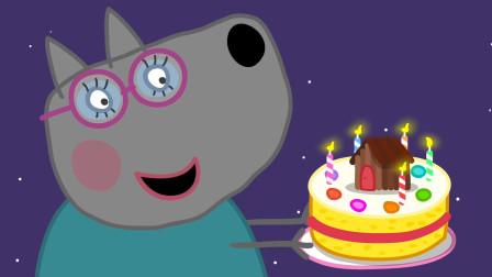 小猪佩奇 狼奶奶端来美味生日蛋糕 简笔画
