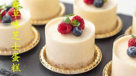 香草味坚果芝士蛋糕的制作方法,不用烤箱创意diy小甜点