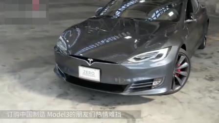特斯拉MODEL 3报价公布,奔驰C还敢嚣张?电动性能车价格比奔驰C260更便宜