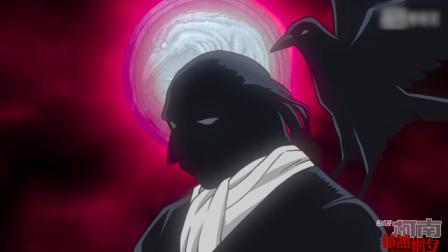 柯南999集:最终BOSS浮出水面,这剪影跟阿笠博士也太像了